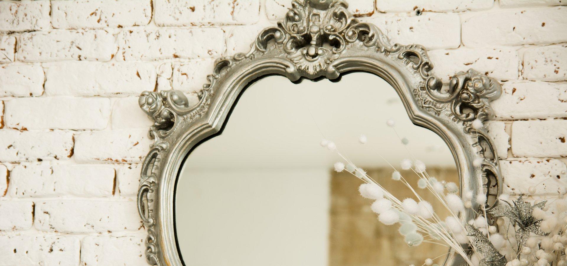 Antique Mirrors 617 338 6038